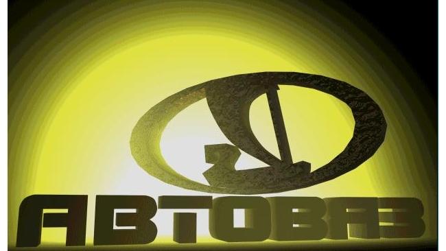 """В 2011 году """"АвтоВАЗ"""" получил более 3,1 млрд рублей прибыли"""