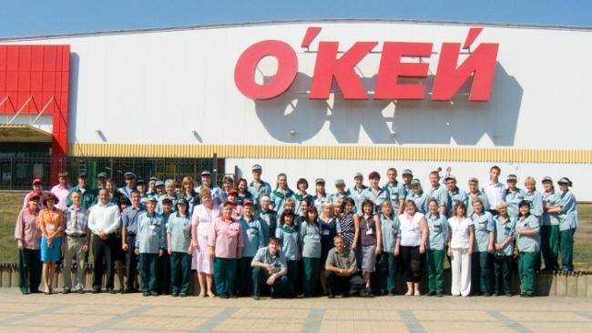 """Выручка """"ОКея"""" в I квартале 2012 года увеличилась почти на треть"""