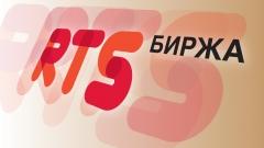 На ММВБ-РТС введут премиальный листинг