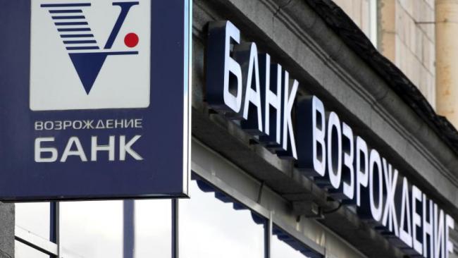 """Банк """"Возрождение"""" достиг увеличения чистой прибыли по МСФО на 57% в 2017 году"""