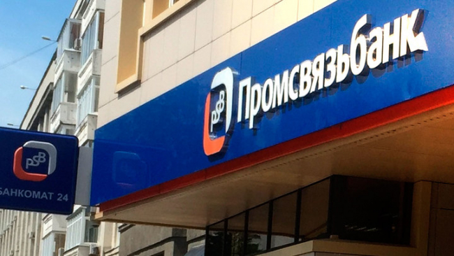 """Госдума приняла схему передачи """"Промсвязьбанку"""" оборонных займов"""