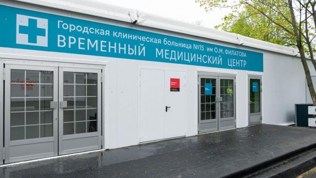 В России за сутки коронавирусом заболело 8915 человек
