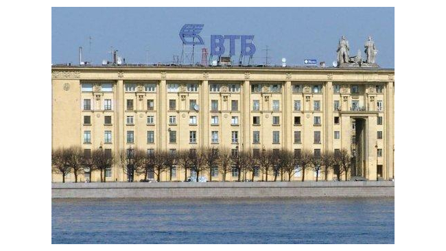 Северо-Западную структуру банка ВТБ возглавит Сергей Кульпин