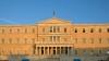 Правительство Греции опровергает сообщения о грядущем ...