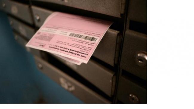 Горожане получили апрельские квитанции от ГУП ВЦКП с предупреждением о мошенниках