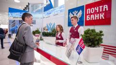 Почта Банк откроет отделения в «Магните»