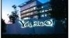 Yahoo! разделят на три части