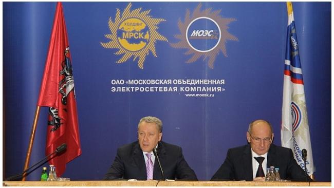 Газпромбанку повторно запретили приобретать в доверительное управление акции МОЭСК