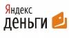 """""""Яндекс"""" готов продать свои """"Яндекс.Деньги"""" до октября ..."""