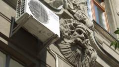 Минкульт хочет запретить размещение кондиционеров и антенн на исторических зданиях