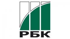 РБК заявил, что падение котировок его акций не отражает деятельность холдинга