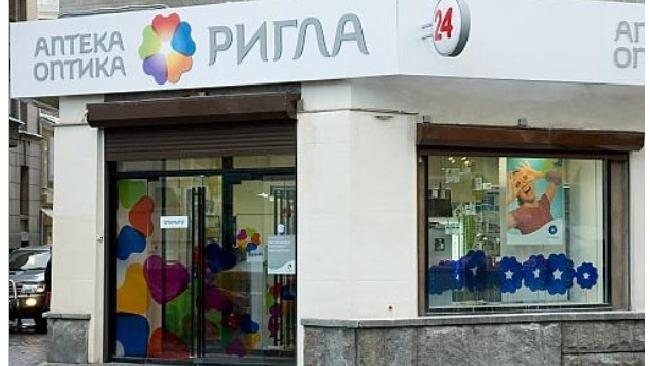 """В аптеках сети """"Ригла"""" появились роботы-фармацевты"""