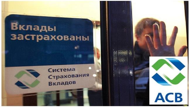 Министр финансов опроверг информацию об отставке главы АСВ