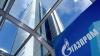 """""""Газпром"""" подал иск к """"Нафтогазу"""" на $4,5 млрд"""