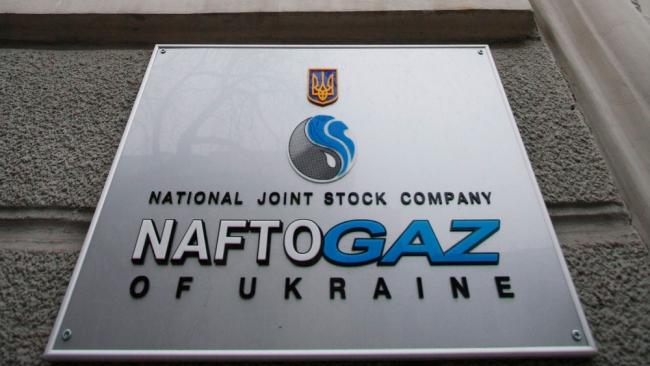 """""""Нафтогаз Украины"""" остановил закупку российского газа до конца года"""