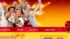 """Гослотереи """"Победа"""" станут оператором """"Русского лото"""""""