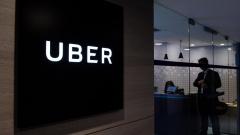 Uber сообщил о рекордном квартальном убытке за всю историю компании