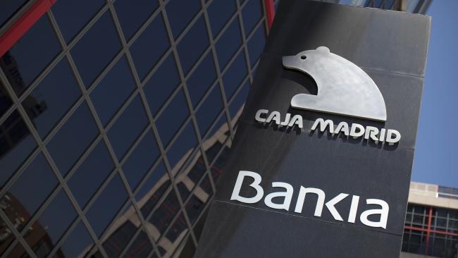 Крупный испанский банк просит о помощи