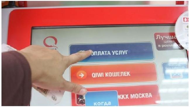 Прокуратура изымает терминалы Qiwi и Новоплат из-за азартных игр