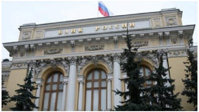 Отток капитала из России за второй квартал сократился на 72%