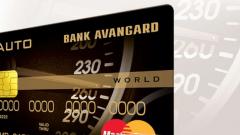 "ФАС не понравилась реклама кредитных карт банка ""Авангард"""