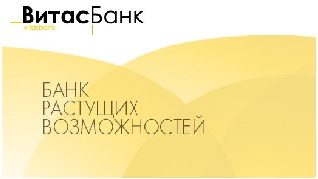 """У """"Витас Банка"""" отозвана лицензия"""