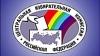 Центризбирком опубликовал закон об отставке губернаторов