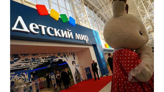 """""""Детский мир"""" вторично разместит свои акции в 2018 году"""