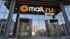 Mail.Ru Group создаст суперприложение на базе «ВКонтакте...