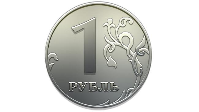 Инфляция в России с начала года составила 1,6%