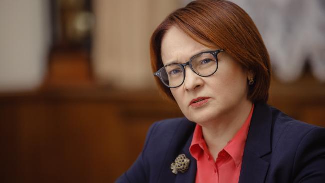 Набиуллина: экономика РФ достигнет докризисного уровня в середине 2022 года