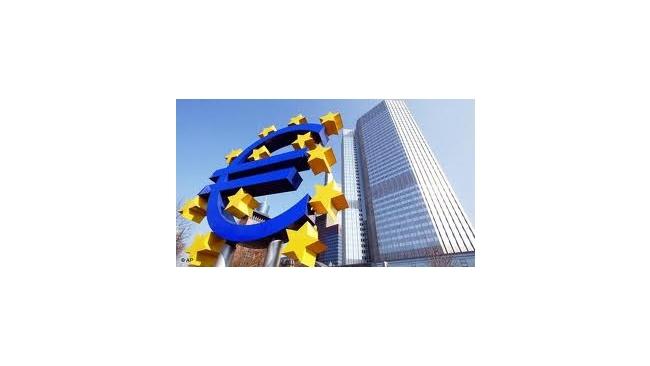 ЕЦБ презентовал банкноту достоинством 10 евро