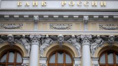 Банк России выступил против запрета на микрофинансовые операции