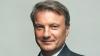 Греф предложил ограничить страховые выплаты вкладчикам