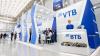 Чистая прибыль группы ВТБ в апреле 2020 года сократилась ...