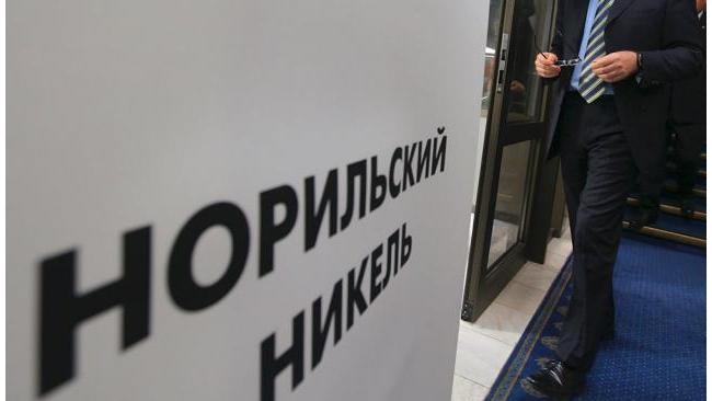 """""""Норникель"""" распродаст непрофильные активы"""