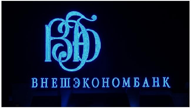 Внешэкономбанк инвестирует $1,5 млрд в строительство киевского метро