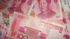 ЦБ РФ зафиксировал сбои работы с китайскими банками