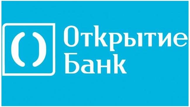 """Банк """"Открытие"""" повышает ставки по вкладам для физлиц"""