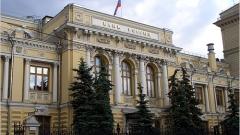 Волжский социальный банк лишился лицензии