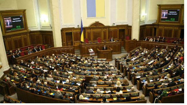 Верховная рада Украины приняла закон об импичменте президента