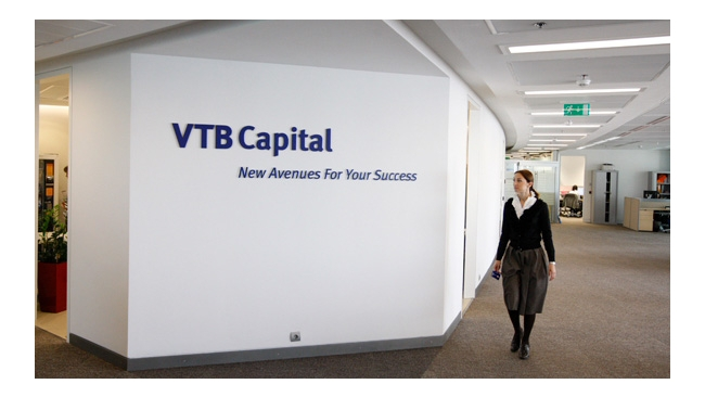 """""""ВТБ Капитал"""" продает табачный бизнес в Болгарии"""