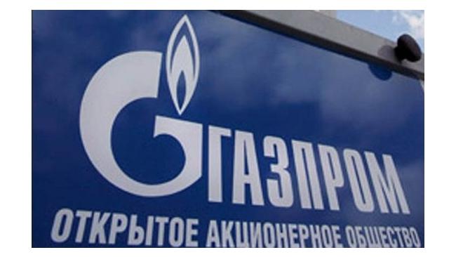 """""""Газпром"""" стал самым дорогим российским брендом в 2013 году"""