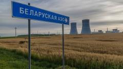 На первом блоке Белорусской АЭС началась загрузка ядерного топлива