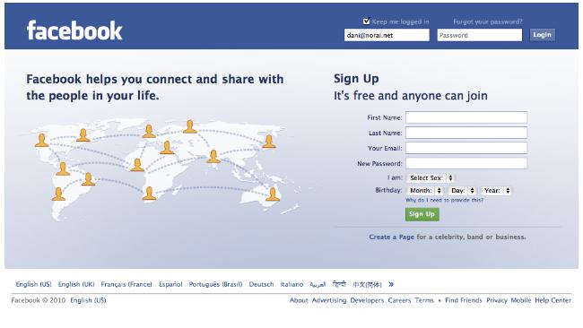 Messenger Facebook позволит переводить деньги в сообщениях