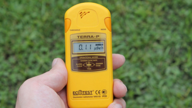 После ЧП под Северодвинском нашли радиоактивные изотропы