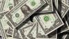 Международные резервы России выросли на $2,3 млрд