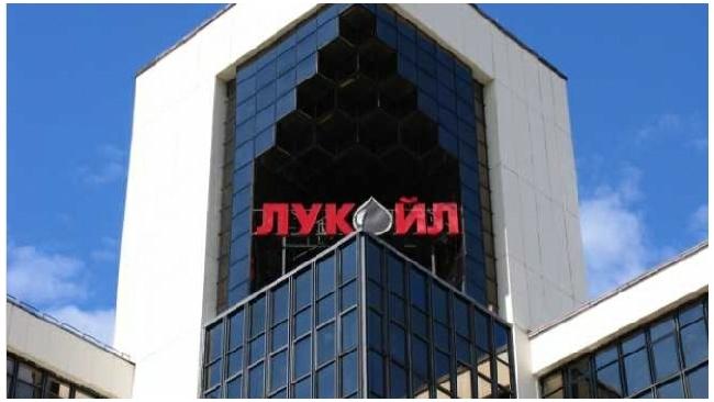 """Акционерам """"ЛУКойла""""  за прошлый год выплатят на 30% больше дивидендов, чем за 2010-й"""
