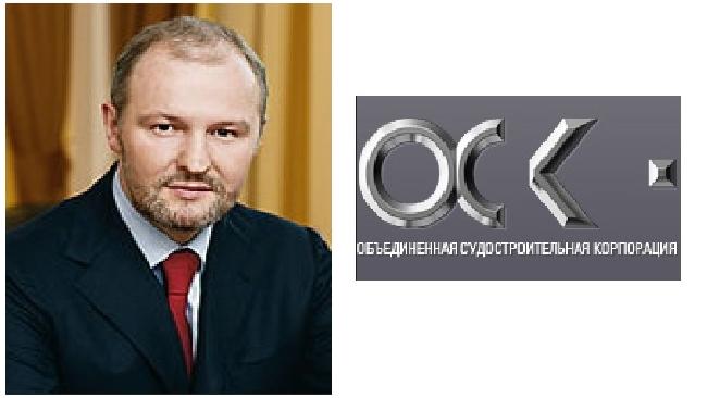 Гендиректор ОСК Троценко уходит в отставку