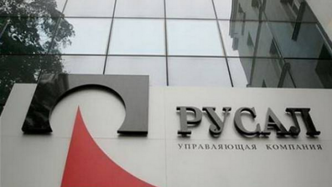"""Годовой убыток """"Русала"""" увеличился в 6 раз за 2013 год"""